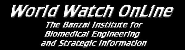 The Banzai Institute of Biomedical Engineering and Strategic Information
